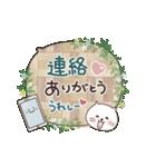 ふきだしスタンプ♡ネコとあいさつ(再販)(個別スタンプ:25)