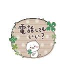 ふきだしスタンプ♡ネコとあいさつ(再販)(個別スタンプ:26)