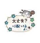 ふきだしスタンプ♡ネコとあいさつ(再販)(個別スタンプ:27)
