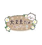ふきだしスタンプ♡ネコとあいさつ(再販)(個別スタンプ:28)