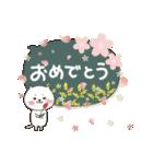 ふきだしスタンプ♡ネコとあいさつ(再販)(個別スタンプ:30)