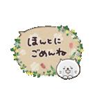 ふきだしスタンプ♡ネコとあいさつ(再販)(個別スタンプ:32)