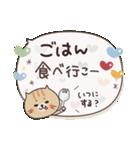 ふきだしスタンプ♡ネコとあいさつ(再販)(個別スタンプ:33)