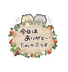 ふきだしスタンプ♡ネコとあいさつ(再販)(個別スタンプ:34)