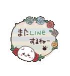ふきだしスタンプ♡ネコとあいさつ(再販)(個別スタンプ:35)