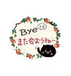 ふきだしスタンプ♡ネコとあいさつ(再販)(個別スタンプ:37)
