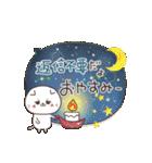 ふきだしスタンプ♡ネコとあいさつ(再販)(個別スタンプ:38)