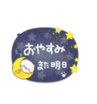 ふきだしスタンプ♡ネコとあいさつ(再販)(個別スタンプ:39)