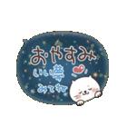 ふきだしスタンプ♡ネコとあいさつ(再販)(個別スタンプ:40)