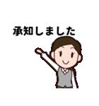 【敬語】会社員の日常会話・挨拶編(再販売)(個別スタンプ:01)
