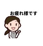 【敬語】会社員の日常会話・挨拶編(再販売)(個別スタンプ:02)