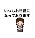 【敬語】会社員の日常会話・挨拶編(再販売)(個別スタンプ:03)