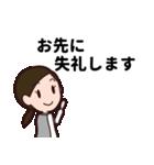 【敬語】会社員の日常会話・挨拶編(再販売)(個別スタンプ:04)
