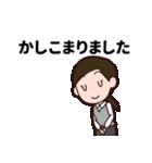 【敬語】会社員の日常会話・挨拶編(再販売)(個別スタンプ:05)