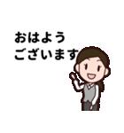 【敬語】会社員の日常会話・挨拶編(再販売)(個別スタンプ:06)