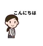 【敬語】会社員の日常会話・挨拶編(再販売)(個別スタンプ:07)