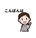 【敬語】会社員の日常会話・挨拶編(再販売)(個別スタンプ:08)