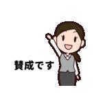 【敬語】会社員の日常会話・挨拶編(再販売)(個別スタンプ:09)