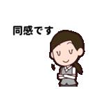 【敬語】会社員の日常会話・挨拶編(再販売)(個別スタンプ:10)