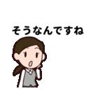 【敬語】会社員の日常会話・挨拶編(再販売)(個別スタンプ:11)