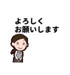 【敬語】会社員の日常会話・挨拶編(再販売)(個別スタンプ:14)