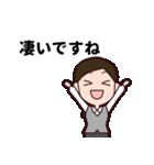 【敬語】会社員の日常会話・挨拶編(再販売)(個別スタンプ:15)