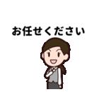 【敬語】会社員の日常会話・挨拶編(再販売)(個別スタンプ:16)