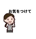 【敬語】会社員の日常会話・挨拶編(再販売)(個別スタンプ:17)