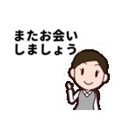 【敬語】会社員の日常会話・挨拶編(再販売)(個別スタンプ:18)