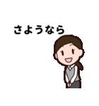 【敬語】会社員の日常会話・挨拶編(再販売)(個別スタンプ:19)