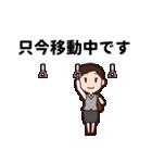【敬語】会社員の日常会話・挨拶編(再販売)(個別スタンプ:21)