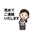 【敬語】会社員の日常会話・挨拶編(再販売)(個別スタンプ:22)