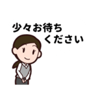 【敬語】会社員の日常会話・挨拶編(再販売)(個別スタンプ:23)