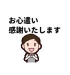 【敬語】会社員の日常会話・挨拶編(再販売)(個別スタンプ:24)