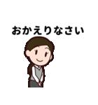 【敬語】会社員の日常会話・挨拶編(再販売)(個別スタンプ:27)