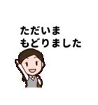 【敬語】会社員の日常会話・挨拶編(再販売)(個別スタンプ:28)