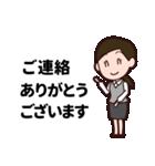 【敬語】会社員の日常会話・挨拶編(再販売)(個別スタンプ:29)