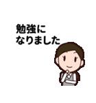 【敬語】会社員の日常会話・挨拶編(再販売)(個別スタンプ:30)
