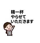 【敬語】会社員の日常会話・挨拶編(再販売)(個別スタンプ:31)