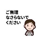 【敬語】会社員の日常会話・挨拶編(再販売)(個別スタンプ:32)