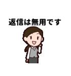 【敬語】会社員の日常会話・挨拶編(再販売)(個別スタンプ:33)