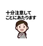 【敬語】会社員の日常会話・挨拶編(再販売)(個別スタンプ:34)