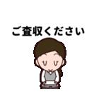 【敬語】会社員の日常会話・挨拶編(再販売)(個別スタンプ:35)