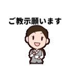 【敬語】会社員の日常会話・挨拶編(再販売)(個別スタンプ:36)