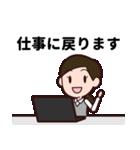 【敬語】会社員の日常会話・挨拶編(再販売)(個別スタンプ:37)