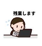【敬語】会社員の日常会話・挨拶編(再販売)(個別スタンプ:38)