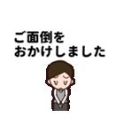 【敬語】会社員の日常会話・挨拶編(再販売)(個別スタンプ:39)