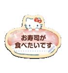 【メモスタンプ】サンリオキャラクターズ(個別スタンプ:1)