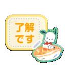 【メモスタンプ】サンリオキャラクターズ(個別スタンプ:4)