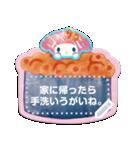 【メモスタンプ】サンリオキャラクターズ(個別スタンプ:5)